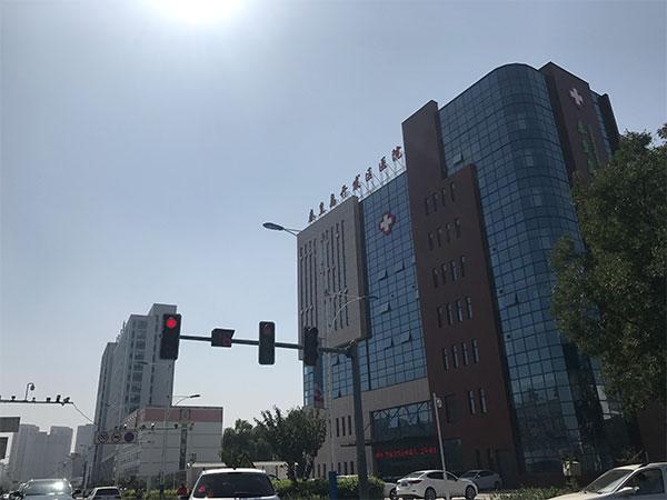 必威官方登陆开发区医院